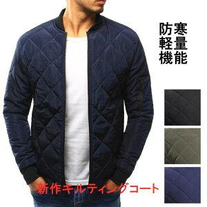 キルティングジャケット ジャケット メンズ キルティングコート高機能素材 防風軽量ジップアップジャケット アウター