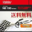【あす楽対応】NEW NB190(19mm)カールアイロン 【送料無料】 【正規品】【現行最新モデル】 【テスコム】【NOBBY (ノビー ノビィ)】【お中元】