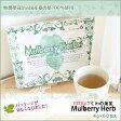 【あす楽対応】EXTRACT くわの葉茶 4g×60包入【即納可】【限定特価】【3個で送料無料】【Mulberry Herb】【桑の葉茶】【お中元】