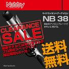NB38(38mm)カールアイロン
