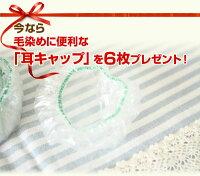 【あす楽対応】マロンマインドカラー業務用【1剤(70g)2剤(70g)×3セット】【2個で送料無料】【B:明るいブラウンN:自然な黒褐色S:ソフトな黒褐色】【染毛料】【白髪染め】