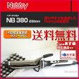 【あす楽対応】NEW NB380(38mm)カールアイロン 【送料無料】 【正規品】【現行最新モデル】 【テスコム】【NOBBY (ノビー ノビィ)】【お中元】