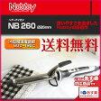 【あす楽対応】NEW NB260(26mm)カールアイロン 【送料無料】 【正規品】【現行最新モデル】 【テスコム】【NOBBY (ノビー ノビィ)】【お中元】