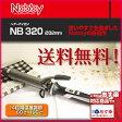 【あす楽対応】NEW NB320(32mm)カールアイロン 【送料無料】 【正規品】【現行最新モデル】 【テスコム】【NOBBY (ノビー ノビィ)】【お中元】