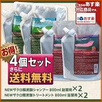 ザクロ精炭酸シャンプー800ml【詰替え】サニープレイス【即納可】