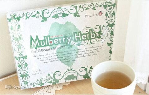 【桑の葉茶】EXTRACT くわの葉茶 4g×60包入【即納可】【限定特価】【3個で送料無料】【Mulberry Herb】(あす楽)(プレゼント ギフト)