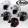 Arai CT-Z CRUISE TOURING オープンフェイスジェットヘルメット クルーズツーリング アライ