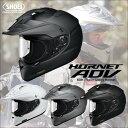 Hornet-adv