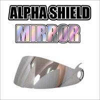 【クレスト】ALPHA専用シールドミラー