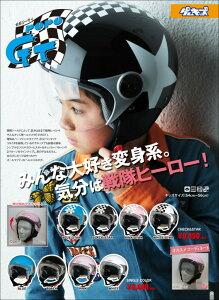 POPO GT チェック&スター【DAMMTRAX】キッズ用 ヘルメット ポポ ジーティー チェック&スター ...