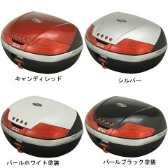 GIVI V46【ジビ】 MONOKEY CASE V46シリーズ ストップランプ無し【4カラー】V46/63678/63677/6...