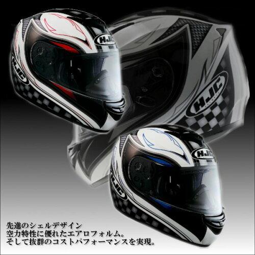 エイチジェイシー HJC CL-STクレイブ HJH040/フルフェイスヘルメット RSタイチ