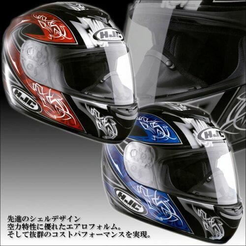 エイチジェイシー HJC CL-STスロットル HJH041/フルフェイスヘルメット RSタイチ