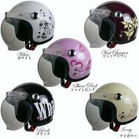 【送料無料】リード工業QP-2ジェットヘルメットStreetAliceストリートアリスLEADQP2
