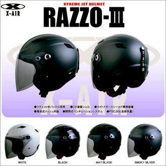 X-AIR LEAD RAZZO3 익스트림 제트 헬멧