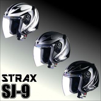 STRAX SJ-9 개폐식 쉴드 제트 헬멧 LEAD fs04gm