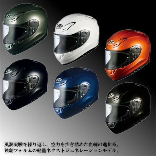 OGK エアロブレード3 AEROBLADE-3 オージーケーカブト フルフェイスヘルメット
