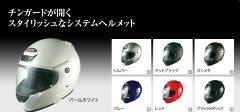【OGK】テレオス3/OGKフルフェイスヘルメット【期間限定特価】