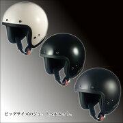 ディック ビッグサイズジェットヘルメット オージーケーカブト