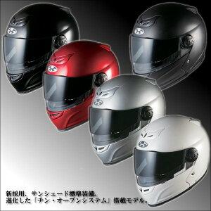 【OGK】バレルValer【OGK】Valerバレル.チン・オープンシステム搭載★システムヘルメット