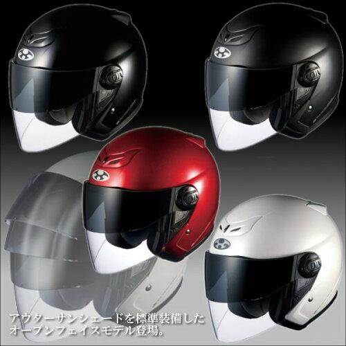OGK Valer-J バレルJ ジェットヘルメット サンシェード標準装備