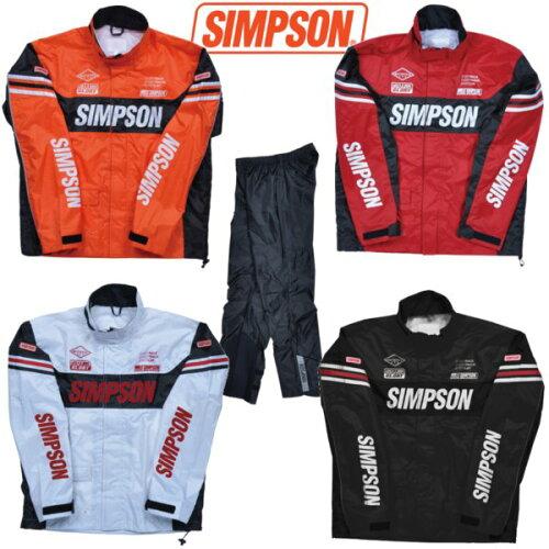 シンプソン RAIN SUIT レインスーツ 収納袋付 SRS-2191 SIMPSON