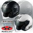 Asagi-speed