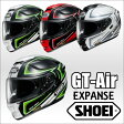 SHOEI GT-AIR EXPANSE ジーティーエアーエクスパンス フルフェイスヘルメット ショウエイ