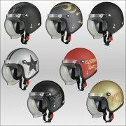 シールド スモールジェットヘルメット