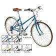 【※大特価半額!】ボネ ノワール クロスバイク ALIZE 26M【26inch】【外装変速】【街乗り】【自転車】【BONNET NOIR】