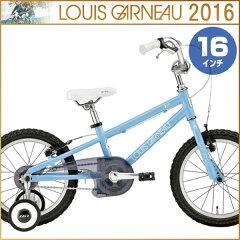 【日曜日はポイント3倍】【あす楽対応】2016年モデル LOUIS GARNEAU(ルイガノ)…