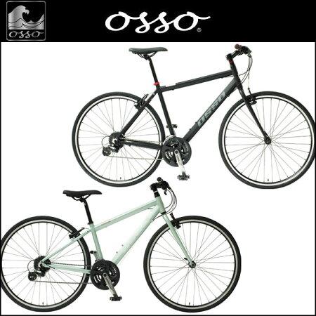 OSSO オッソ ビジョン 4.5 VISION 4.5 クロスバイク 2016 OSSO オッソ ビジョン 4.5 VISION 4.5 クロスバイク 2016【組立調整してお届け】