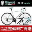 ビアンキ 2017年モデル ビアニローネ 7 プロ 105 / VIANIRONE 7 PRO 105【ロードバイク/ROAD】【Bianchi】