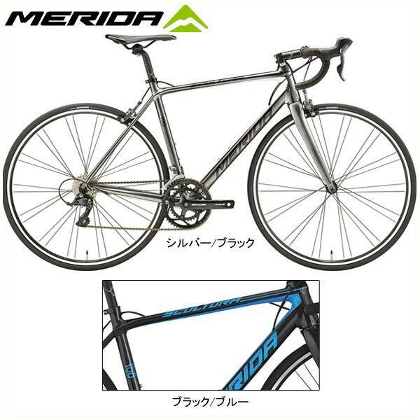 【30%オフ!】MERIDA(メリダ) 2017年モデル スクルトゥーラ 100 /...