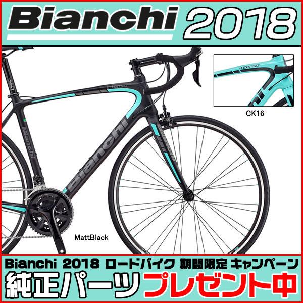 ビアンキ 2018年モデル INTENSO 105(インテンソ105)【ロードバイク...