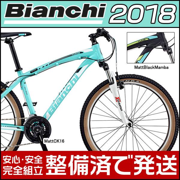 ビアンキ 2018年モデル KUMA 26(クマ26)【26インチ】【MTB/マウン...