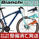 ランキング2位 【先行予約受付中】ビアンキ 2018年モデル KUMA 27.3(クマ27.3)【27.5インチ】【MTB/マウンテンバイク】【Bianchi】