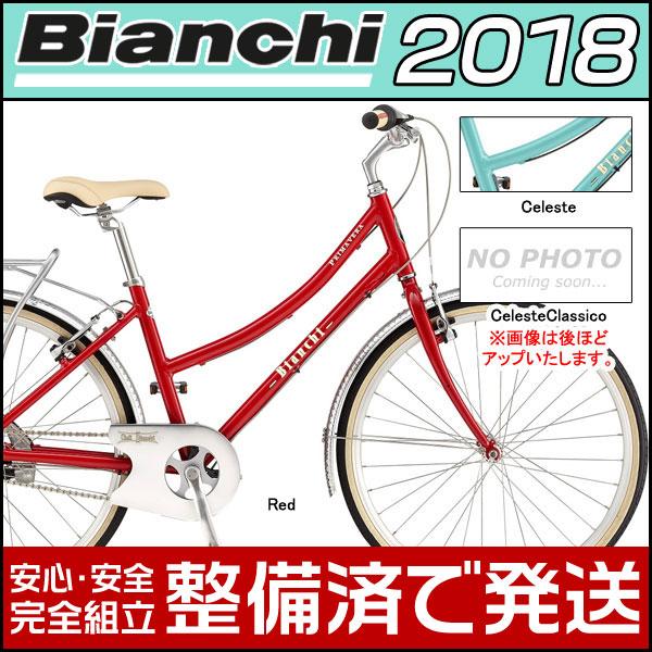 【先行予約受付中】ビアンキ 2018年モデル PRIMAVERA L(プリマヴェーラL)【シティバイク/クロスバイク】【Bianchi】:自転車の専門店 バイクキング