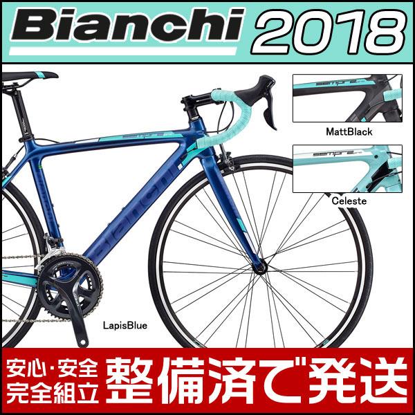 【先行予約受付中】ビアンキ 2018年モデル SEMPRE PRO SORA(センプレプロアソラ)【ロードバイク/ROAD】【Bianchi】:自転車の専門店 バイクキング