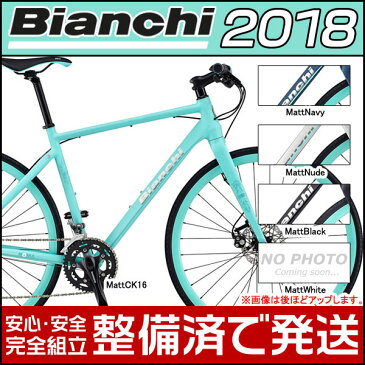 【11月25日はポイント10倍】ビアンキ 2018年モデル ROMA 3(ローマ3)クロスバイク】【Bianchi】