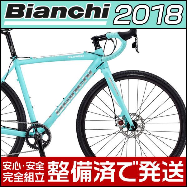 ビアンキ 2018年モデル ZURIGO(ズリーゴ)【CX/シクロクロス】【Bian...