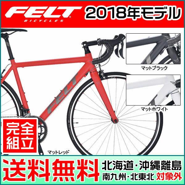 【ポイント6倍!】FELT(フェルト) 2018年モデル F95【ロードバイク】【2...
