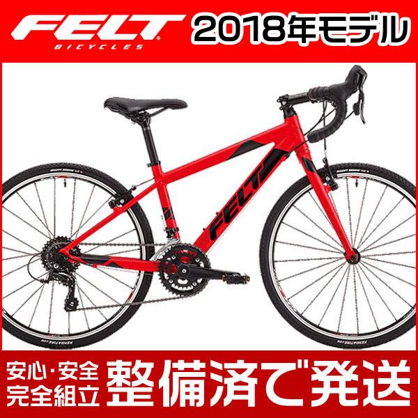 【ポイント6倍!】FELT(フェルト) 2018年モデル F24x【子供用自転車/ジ...