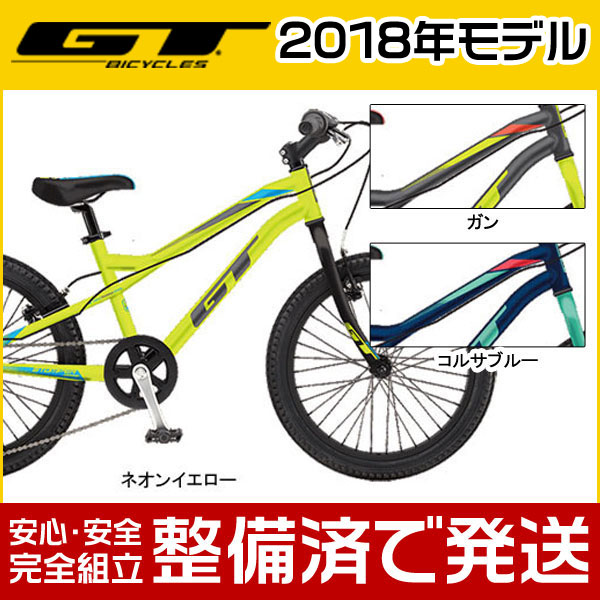 "GT(ジーティー) 2018年モデル STOMPER PRIME 20""/ストンパー..."