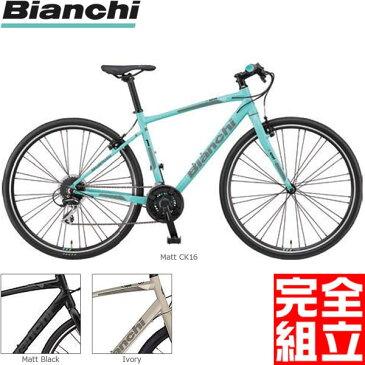 【11月25日はポイント10倍】BIANCHI ビアンキ 2019年モデル C・SPORT 1 Cスポーツ1 クロスバイク