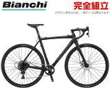 (特典付)BIANCHI ビアンキ 2019年モデル ZURIGO APEX ズーリゴ ロードバイク シクロクロス(ビアンキ純正パーツプレゼント)