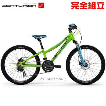 CENTURION センチュリオン 2020年モデル R'BOCK 24 SHOX-D R'ボック 24 ショックス-D 子供用自転車