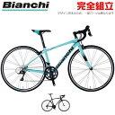 BIANCHI ビアンキ 2021年モデル VIA NIRONE7 SORA ヴィアニローネ7 ソラ ロードバイク