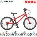 RITEWAY ライトウェイ 2021年モデル ZIT 18 ジット18 18インチ 子供用自転車