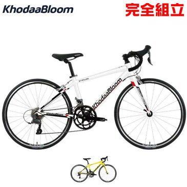 KhodaaBloom コーダーブルーム 2021年モデル STRAUSS 24 ストラウス24 子供用自転車